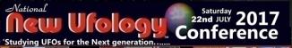 newufologyconf